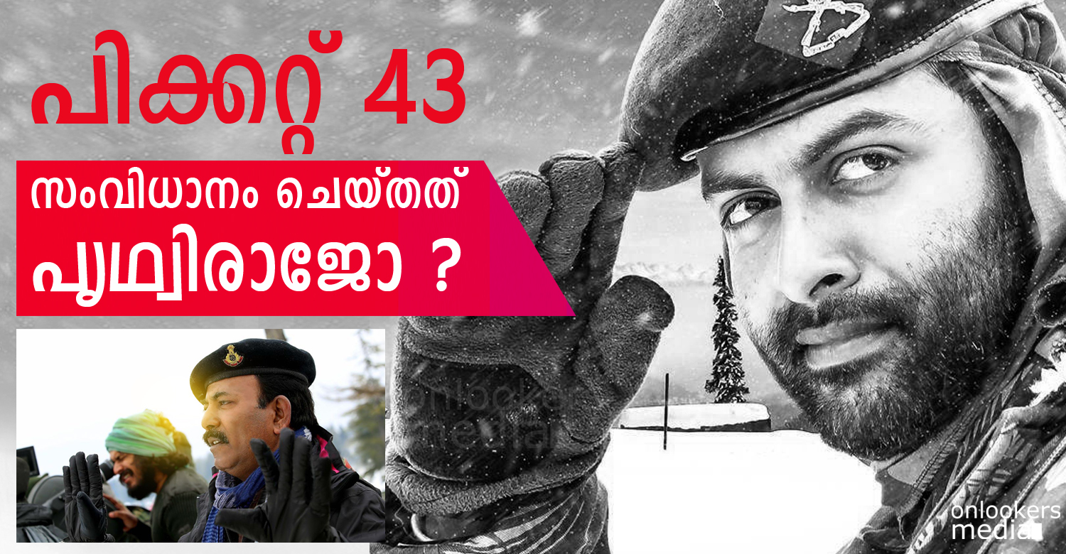 Picket 43 Controversy- Chat with Major Ravi-Picket 43 directed by prithviraj-Onlookers Media