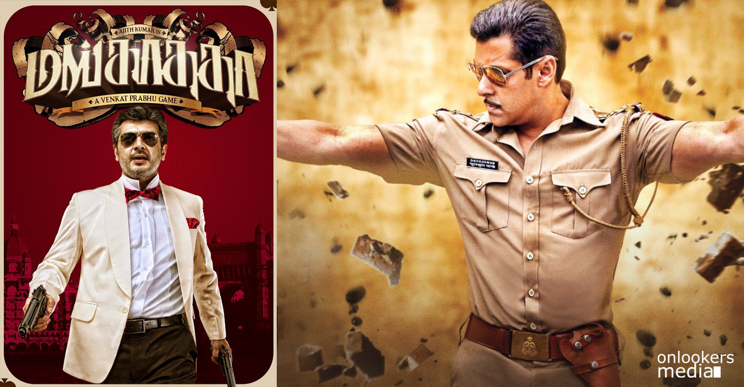Salman Khan in Mankatha Remake-Onlookers Media