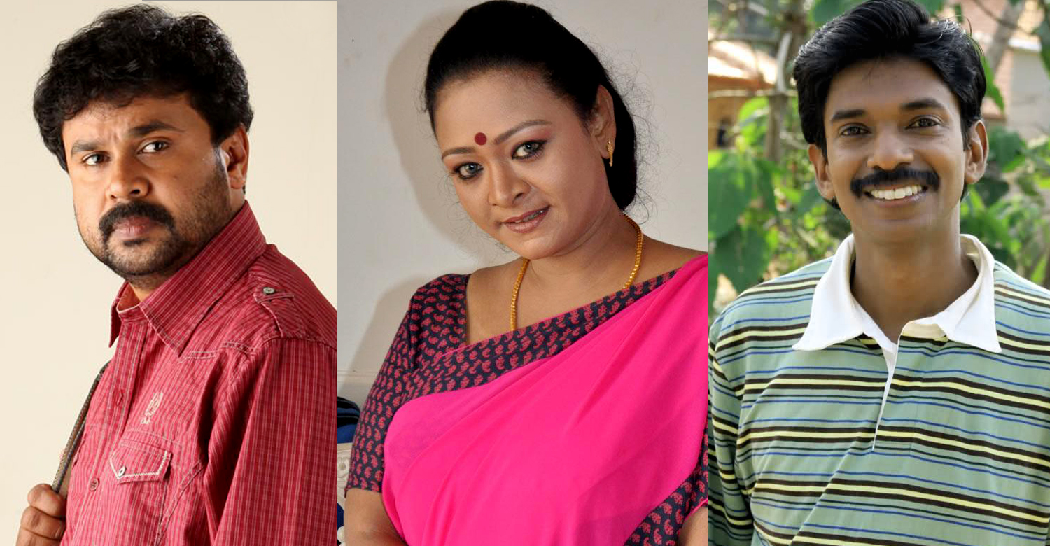 Shakeela and Santhosh Pandit to be seen together with Dileep