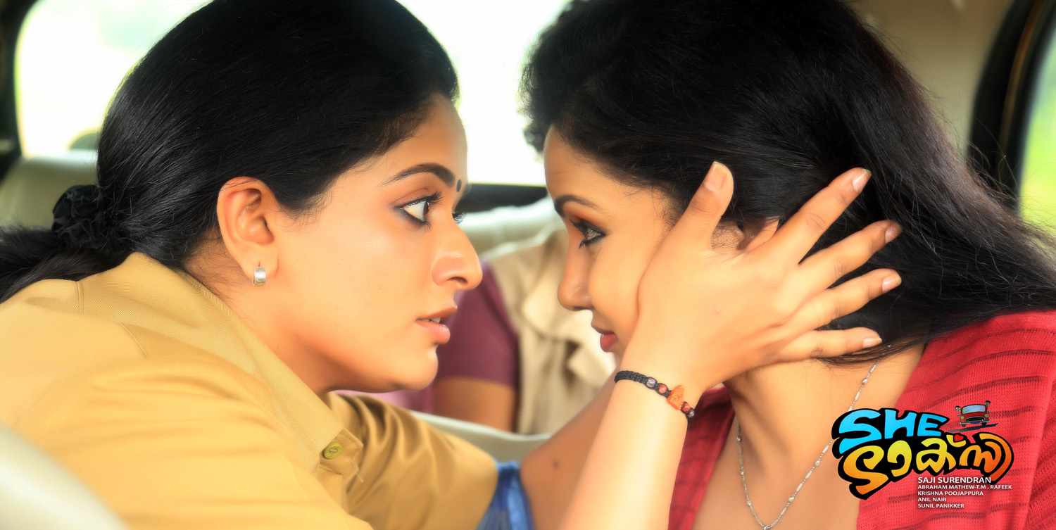 She Taxi Movie Stills-Kavya Madhavan-Anoop Menon-Sheelu Abraham-Malayalam Movie 2015-Onlookers Media