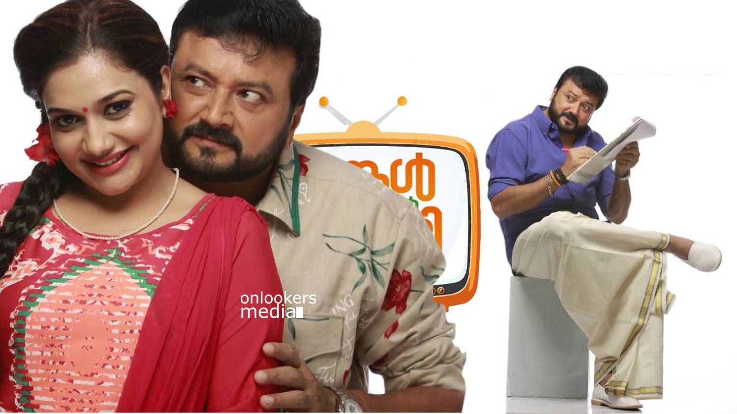 Thinkal Muthal Velli Vare Movie Stills-Jayaram-Anoop Menon-Rimi Tomy-Onlookers Media