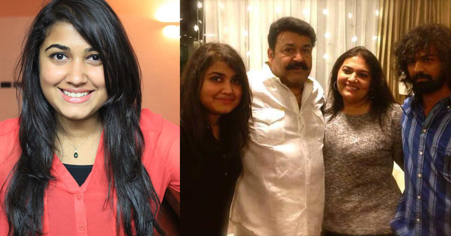 Vismaya Mohanlal stills-Images-Photos-Mohanlal Family-Onlookers Media