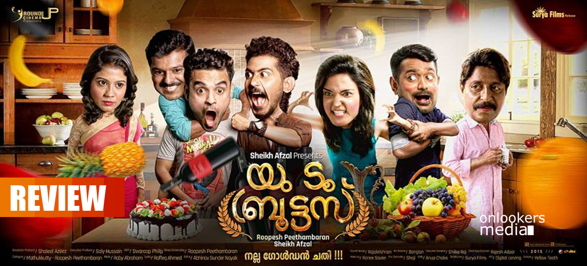 You Too Brutus Review-Rating-Report-Asif Ali-Honey Rose-Roopesh Peethambaran-Malayalam Movie 2015-Onlookers Media