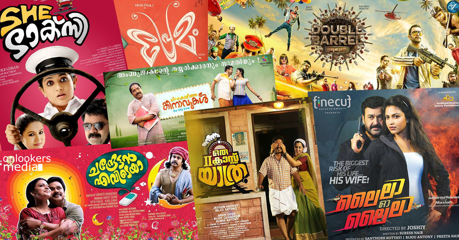 A mass May is coming for Mollywood-Latest Release-Malayalam Movie 2015-Onlookers Media