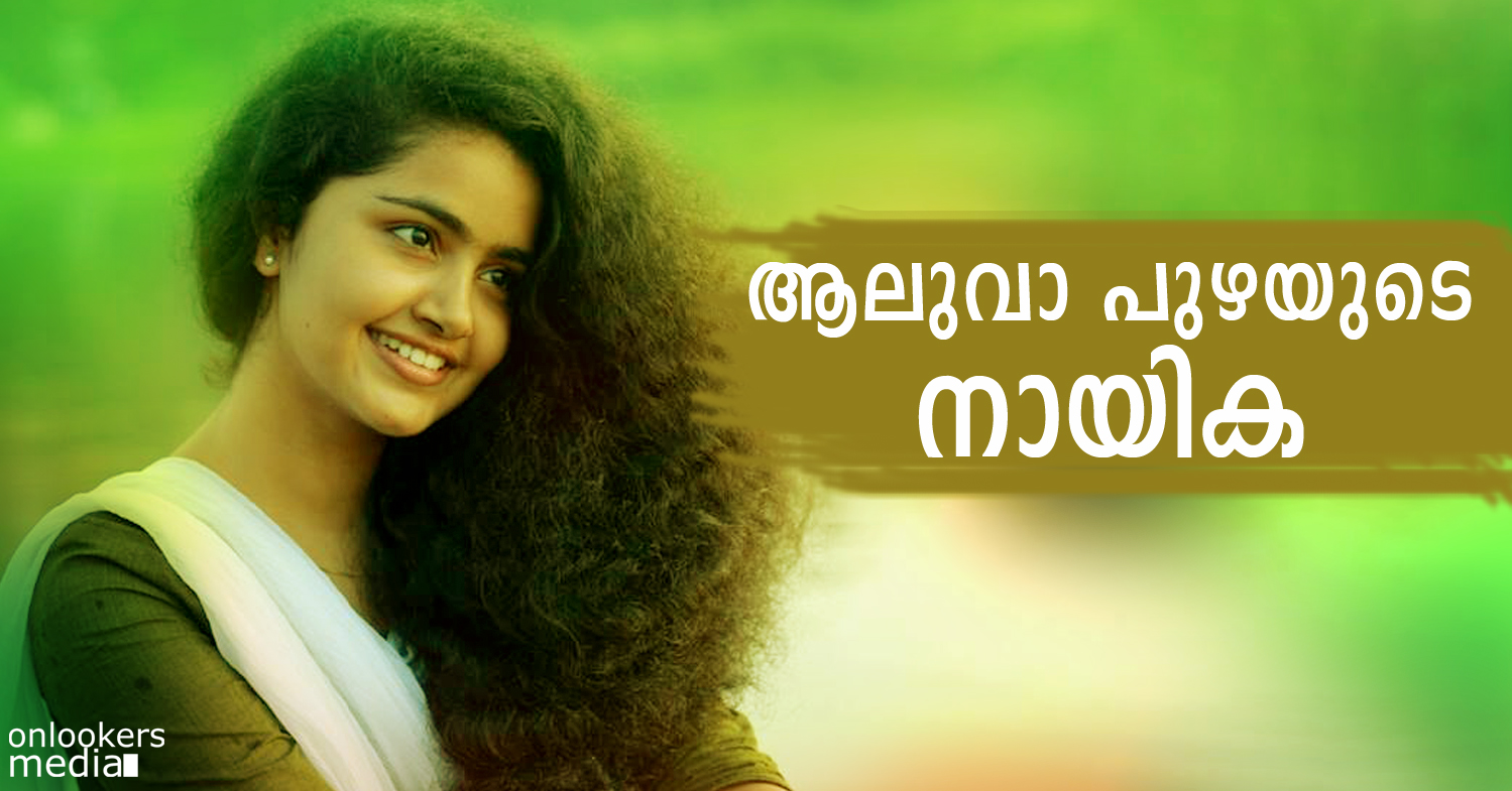 Anupama Parameswaran-Premam Actess-Stills-Details-Images-Nivin Pauly-Malayalam Movie 2015-Onlookers Media