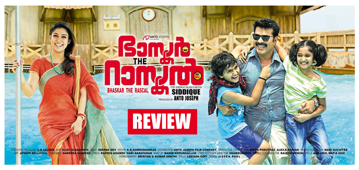 Bhaskar The Rascal Review-Report-Collection-Hit or Flop-Mammootty-Nayanthara-Siddique-Malayalam Movie 2015-Onlookers Media