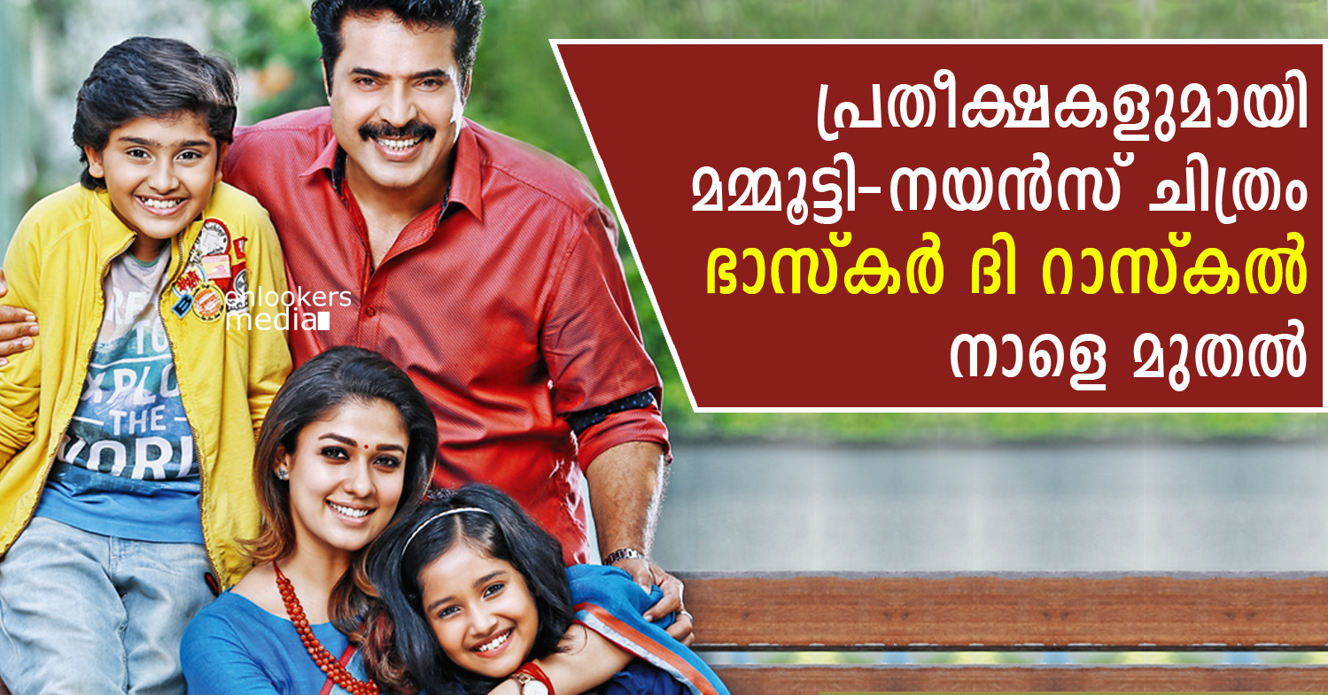 Bhaskar The Rascal from tomorrow-Mammootty-Nayanthara-Siddique-Onlookers Media