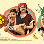 Chandrettan Evideya Posters-Stills-Photos-Dileep-Namitha Pramod-Anusree-Sidharth Bharathan-Malayalam Movie 2015-Onlookers Media