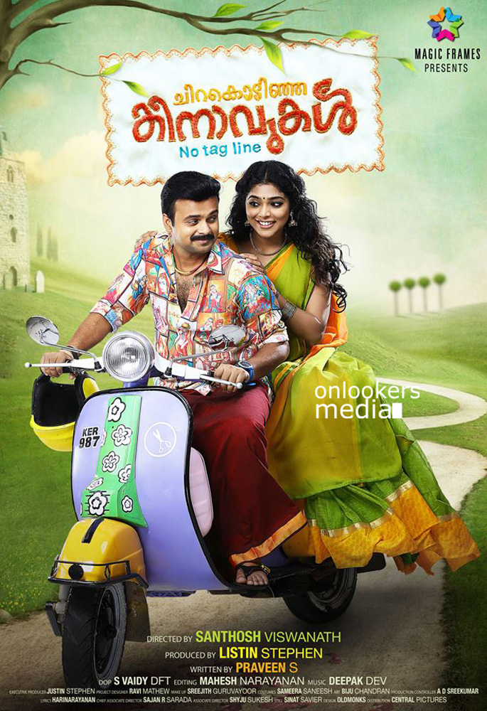 Chirakodinja Kinavukal Poster Stills Photos Malayalam Movie 2015