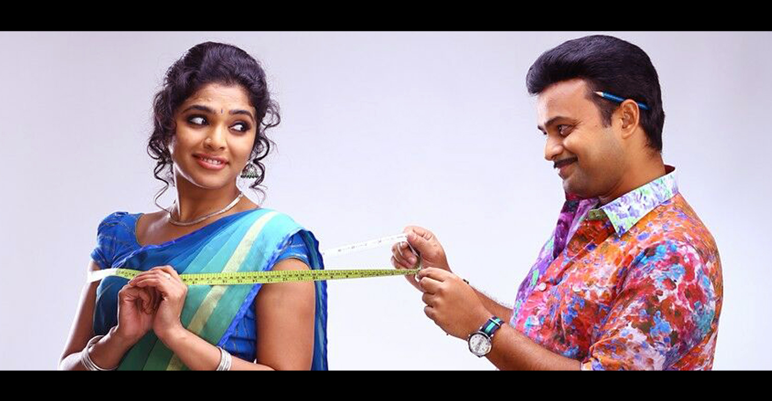 Chirakodinja Kinavukal Songs-MP3-Video-Kunchacko Boban-Rima Kallingal-Sreenivasan-Onlookers Media