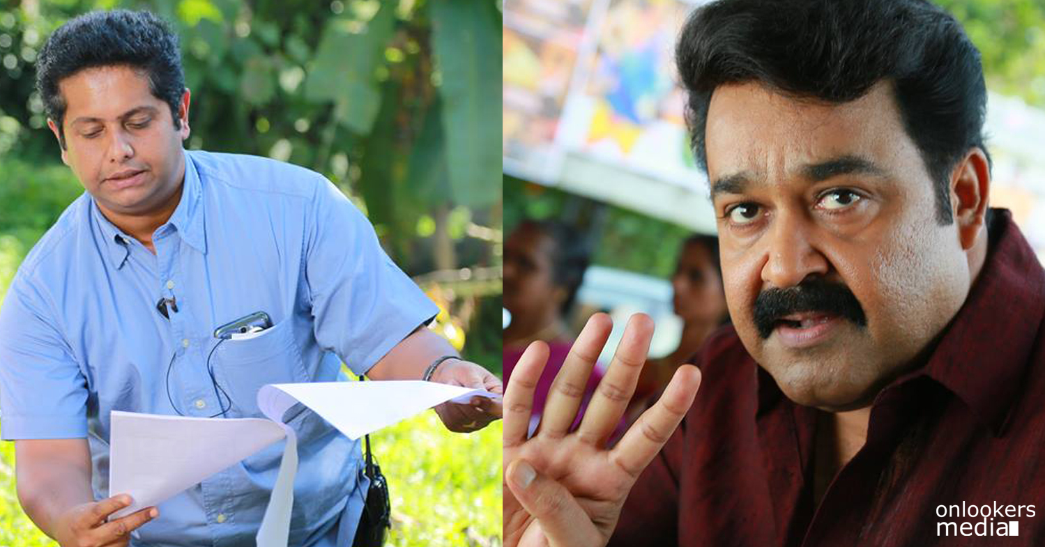Drishyam team again to rock Mollywood, but not this year-Mohanlal-Jeethu Joseph-Malayalam Movie 2015-Onlookers Media