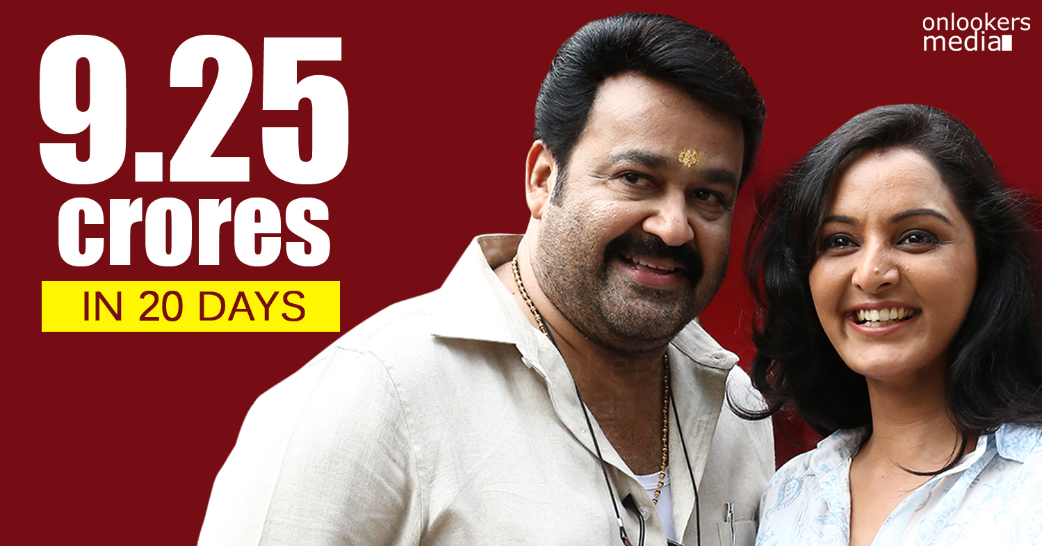 Ennum Eppozhum collection Report-Hit or Flop-Mohanlal-Manju Warrier-Malayalam Movie 2015-Onlookers Media