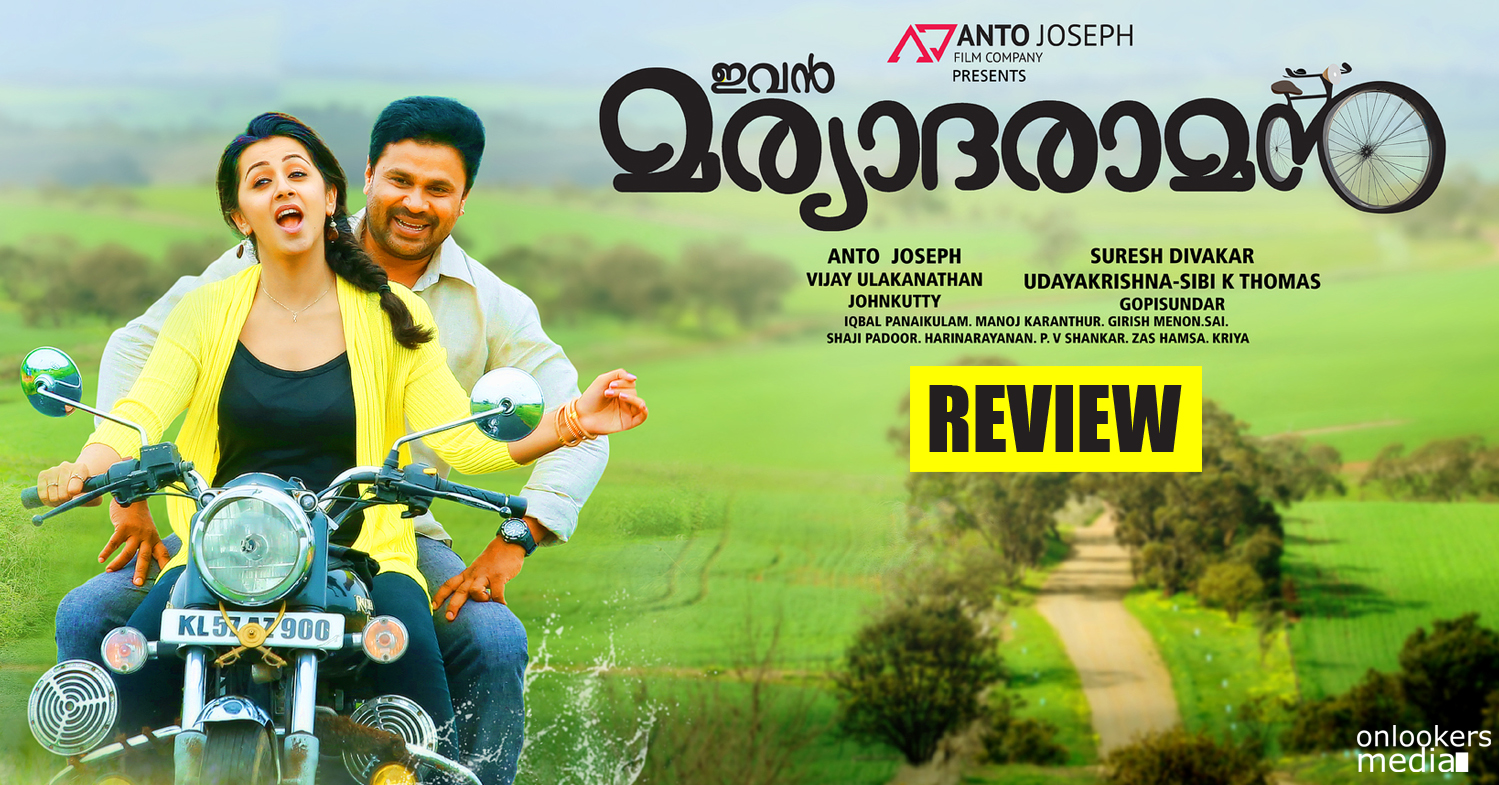 Ivan Maryada Raman Review-Rating-Report-Collection-Dileep-Nikki Galrani-Onlookers Media