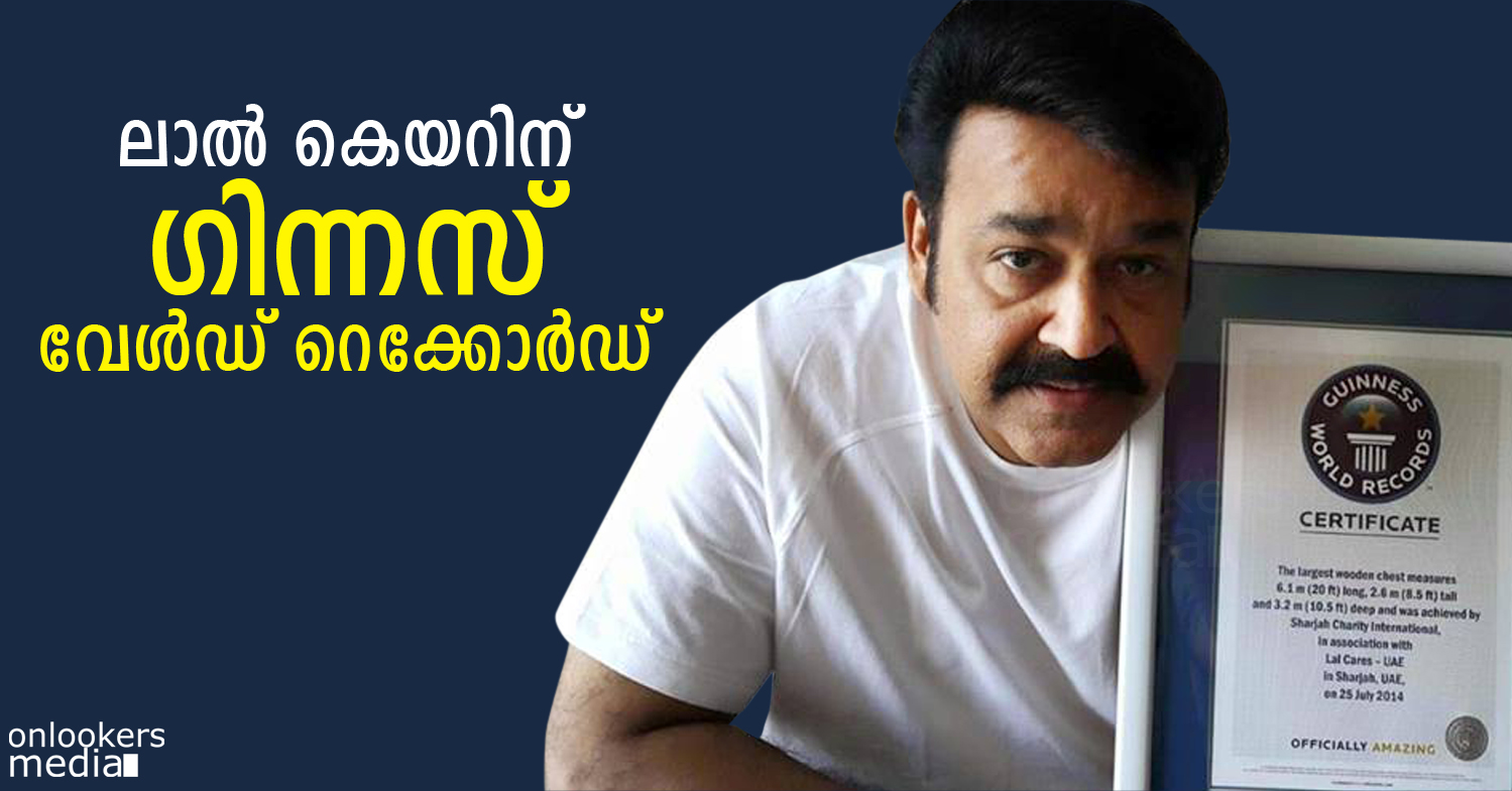 Lal cares in Guinness world records-Mohanlal 2015-Onlookers Media