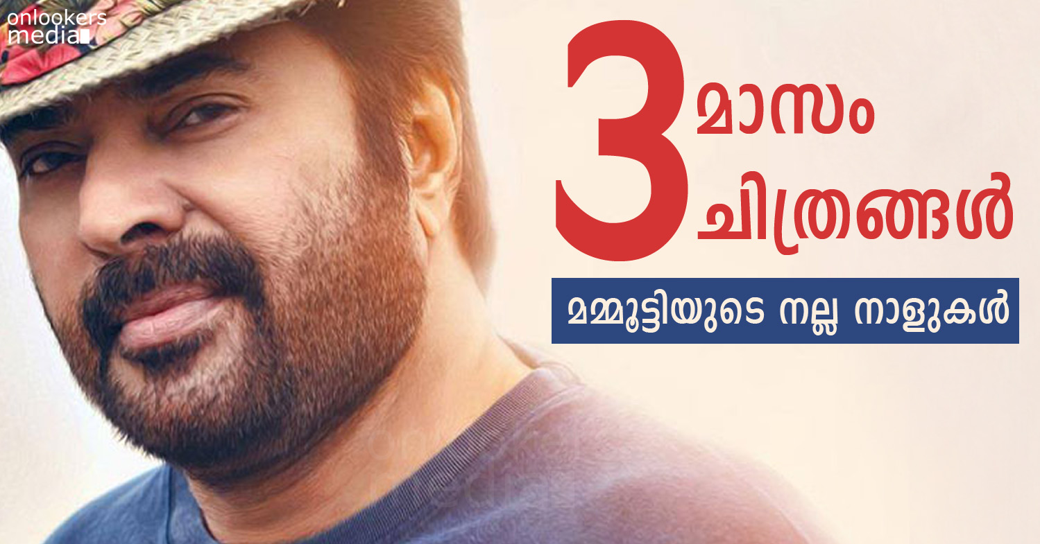 Mammootty in Bhaskar The Rascal-Acha Din-Pathemary-Malayalam Movie 2015-Onlookers Media