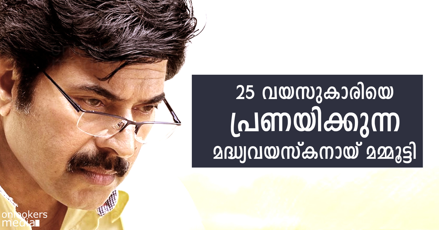Mammootty in White Malayalam Movie-2015 Movies-Onlookers Media