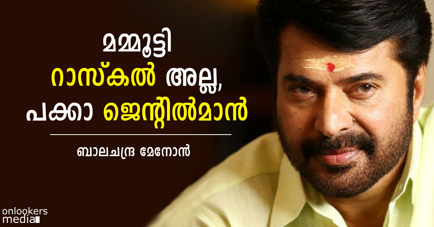Mammootty is not rascal but a pakka gentleman, says Balachandra Menon-Onlookers Media