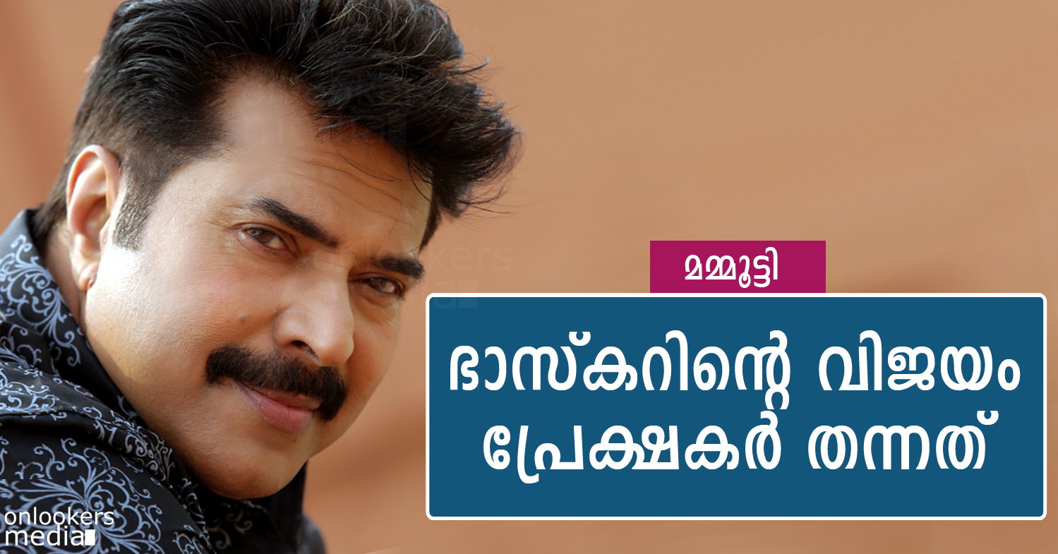 Mammootty says thanks to the Malayali audience-Bhaskar The Rascal Hit-Onlookers Media