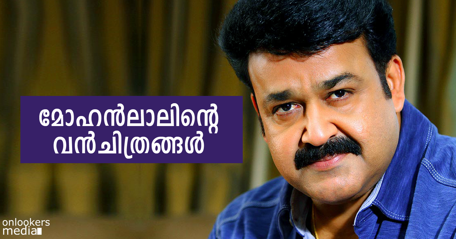 Mohanlal 2015 Movies-Latest Malayalam Movie-Stills-Images-Photos-Onlookers Media
