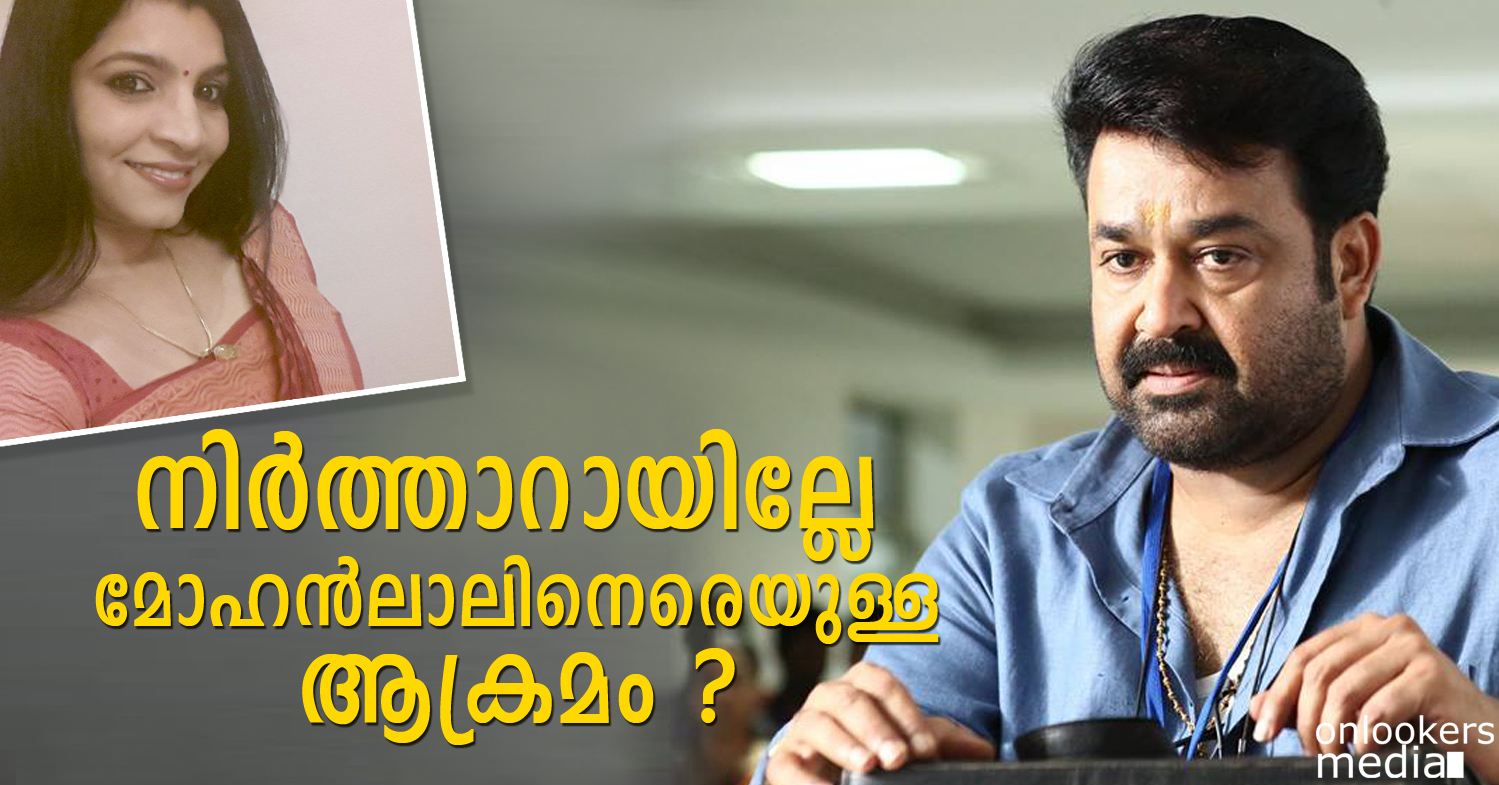 Mohanlal victimized in Saritha Nair issue-Onlookers Media