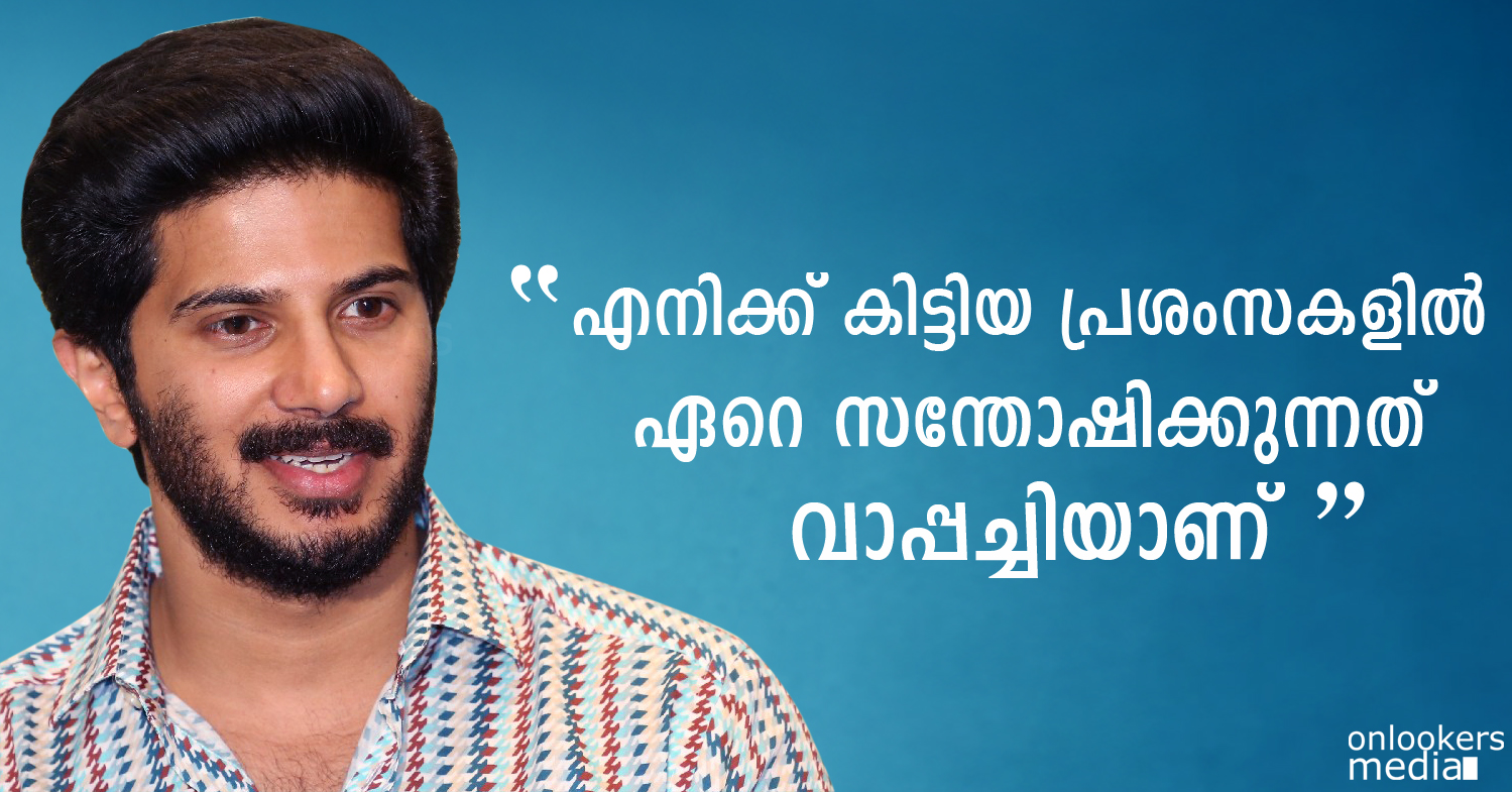 My father is super excited about the success of OK Kanmani-Mammootty Dulquer Salmaan-OK Bangaram-Onlookers Media