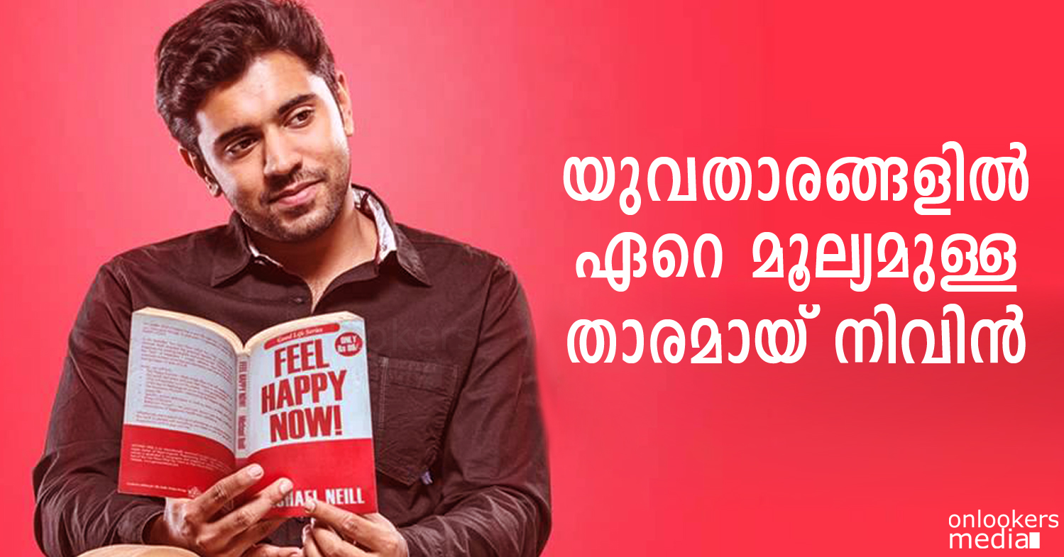 Nivin Pauly the most valuable young actor in Mollywood-Onlookers Media