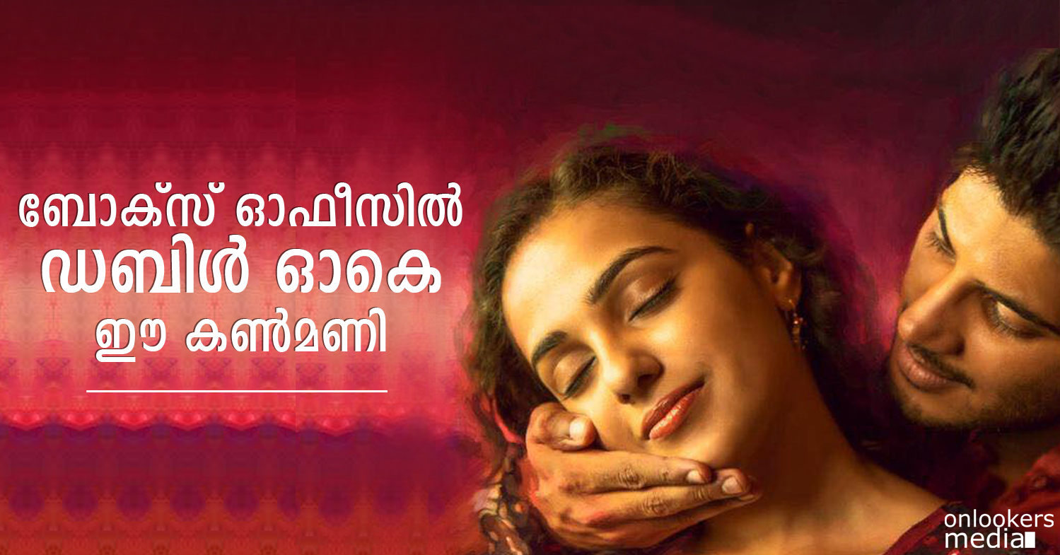 OK Kanmani is double ok at overseas market-Dulquer Salmaan-Nithya Menon-Maniratnam-Ok Kanmani collection report-Onlookers Media
