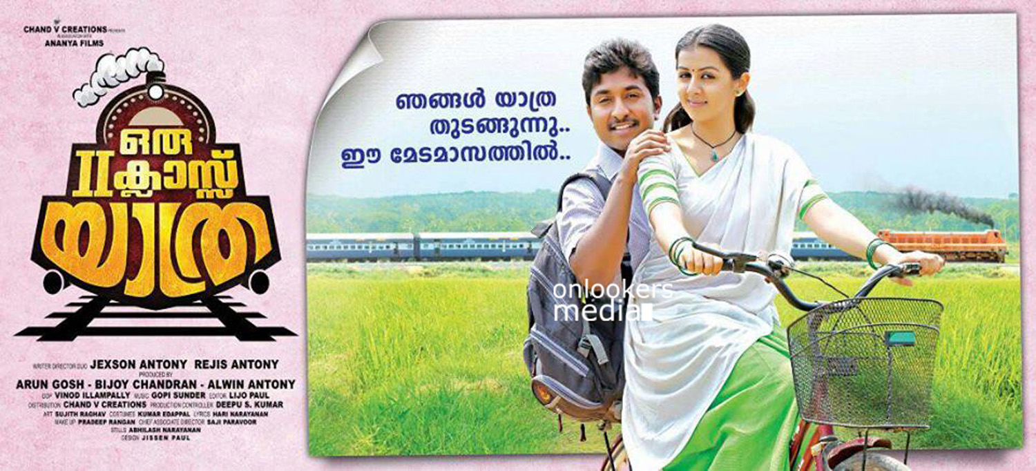 Oru Second Class Yathra Posters-Stills-Vineeth Sreenivasan-Nikki Galrani-Onlookers Media (1)