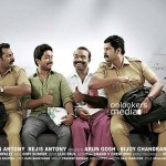 Oru Second Class Yathra Posters-Stills-Vineeth Sreenivasan-Nikki Galrani-Onlookers Media