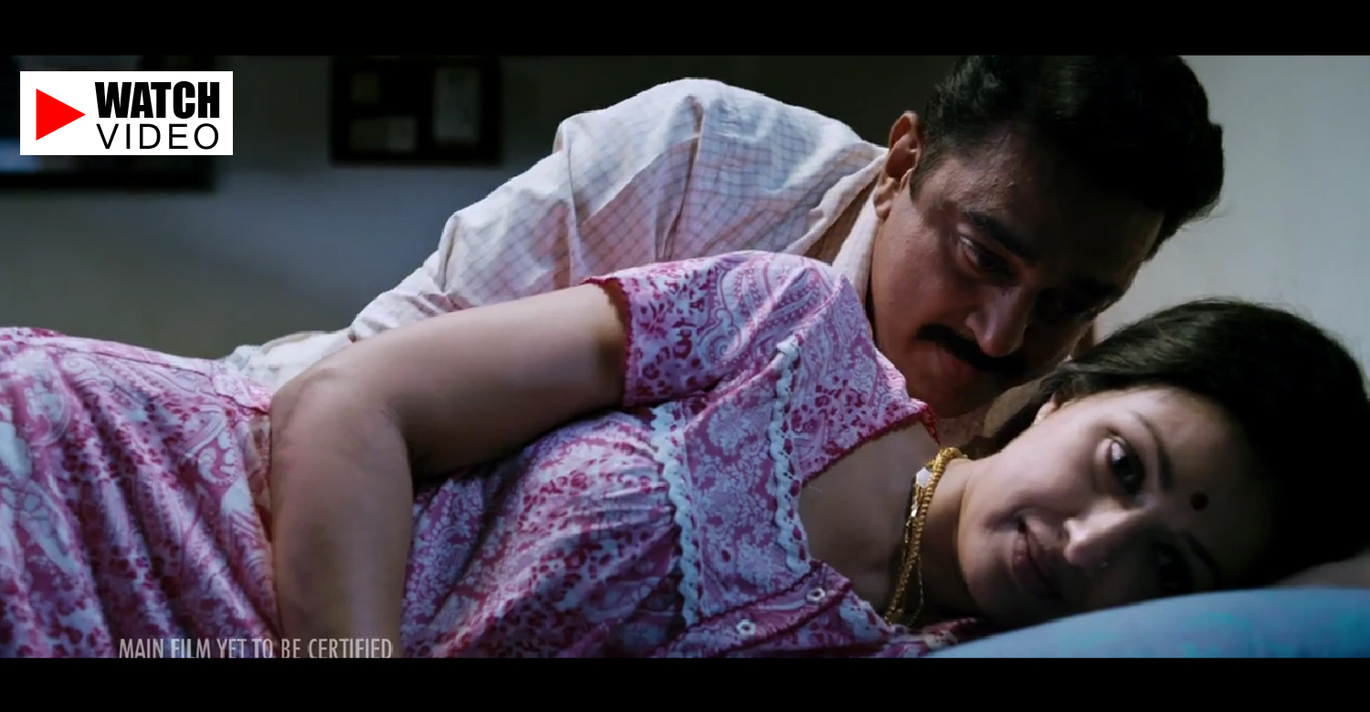 Papanasam Official Trailer-Teaser-MP3-Video-Song-Drishyam Tamil Remake Trailer-Kamal Hassan-Onlookers Media