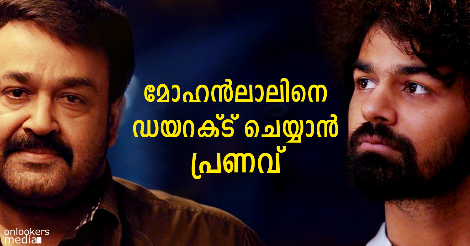 Pranav Mohanlal to direct Mohanlal in Jeethu Joseph-Onlookers Media