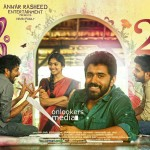 Premam 25 Day Poster-Nivin Pauly-Sai Pallavi-Malayalam Movie 2015-Onlookers Media