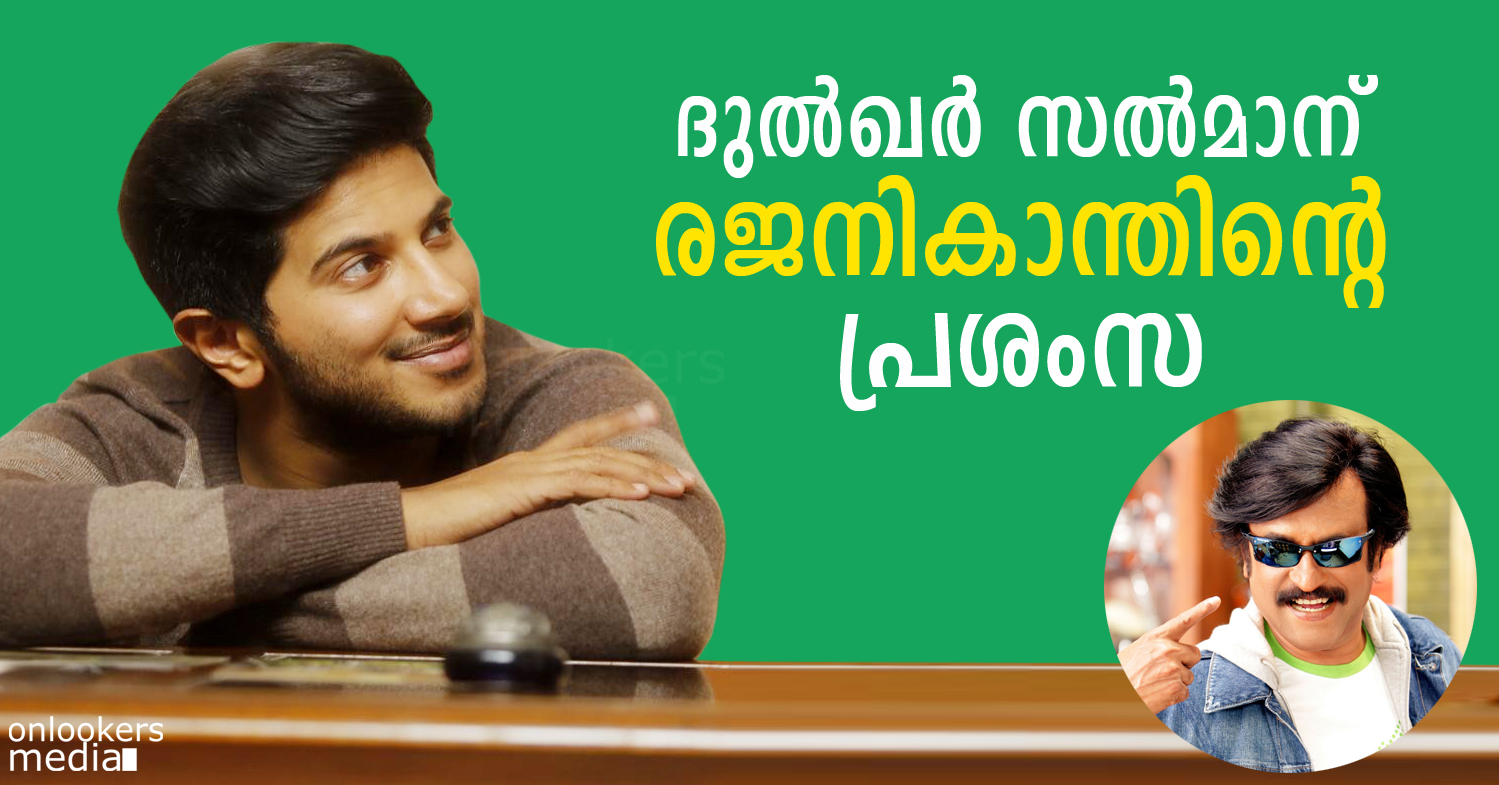 Rajnikanth about Dulquer Salmaan's perfomance in OK Kanmani-Tamil Movie 2015-Onlookers Media