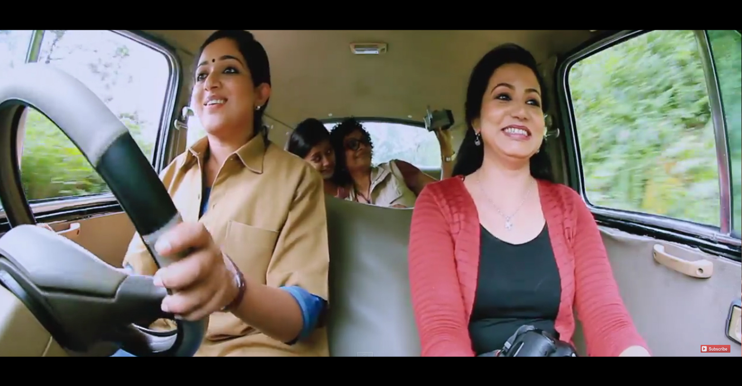 Run Run Song From She Taxi Malayalam Movie-Onlookers Media