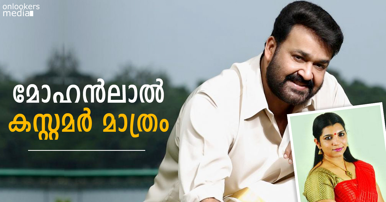 Saritha issue, Mohanlal was just a customer-Saritha Lettar-Onlookers Media