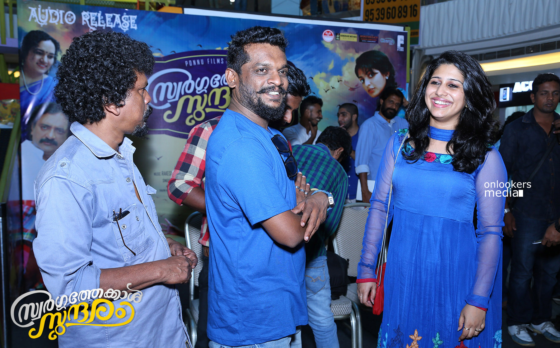 Swargathekkal Sundaram Audio Launch Stills-Lal-Sreenivasan-Mythili-Malayalam Movie 2015-Onlookers Media