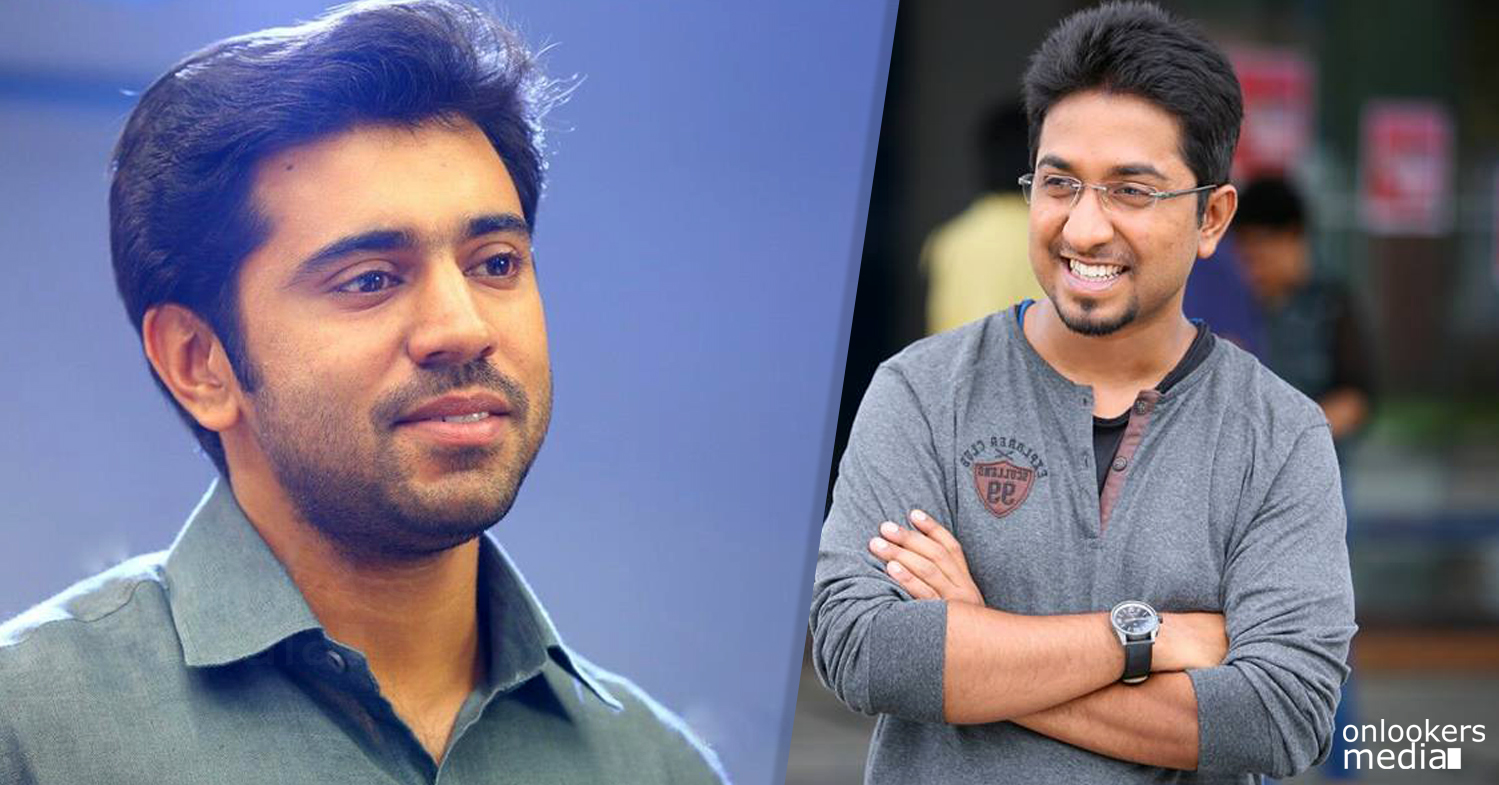 Vineeth Sreenivasan all set to direct Nivin Pauly once again-Onlookers Media