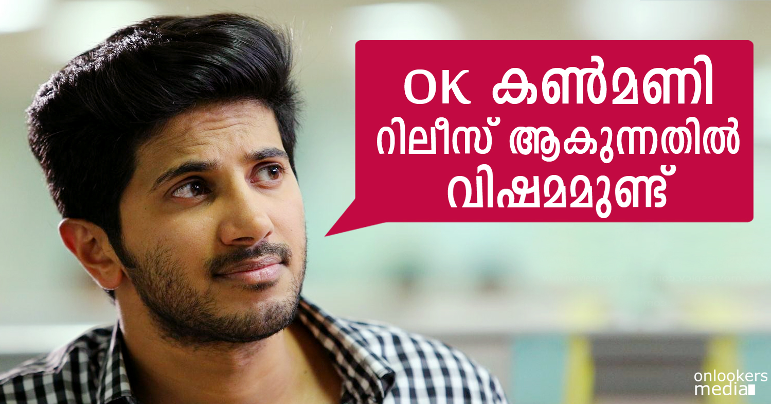Dulquer is sad at the release of OK Kanmani-Tamil movie 2015-Mani Ratnam-AR Rahman-Dulquer Salmaan-Onlookers Media