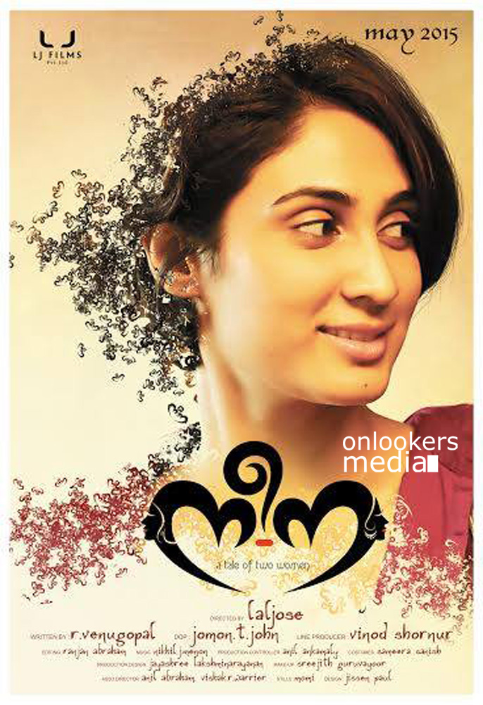 Neena Malayalam Movie Posters Images Stills Images Onlookers Media