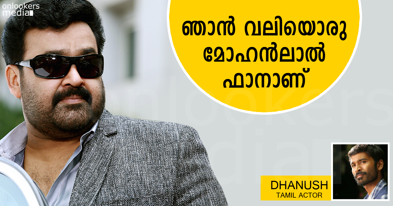 Dhanush about Mohanlal-Stills-Images-Photos-Tamil Movie 2015-Onlookers Media