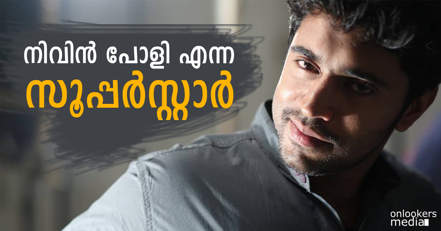 Director Jude Anthany Joseph about Nivin Pauly-Premam Malayalam Movie- Onlookers Media