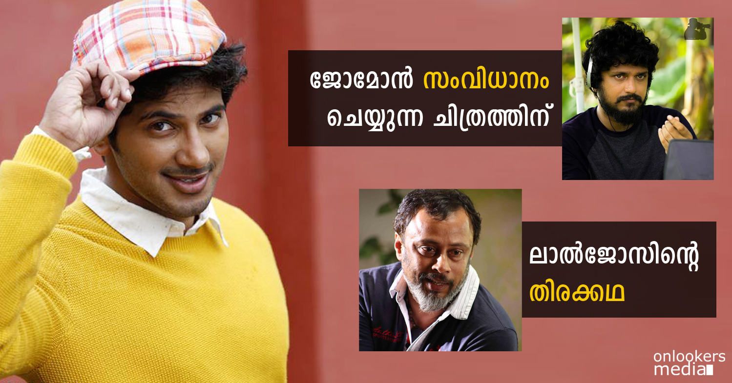 Dulquer Salmaan-Jomon T John-Lal Jose Movie-Onlookers Media