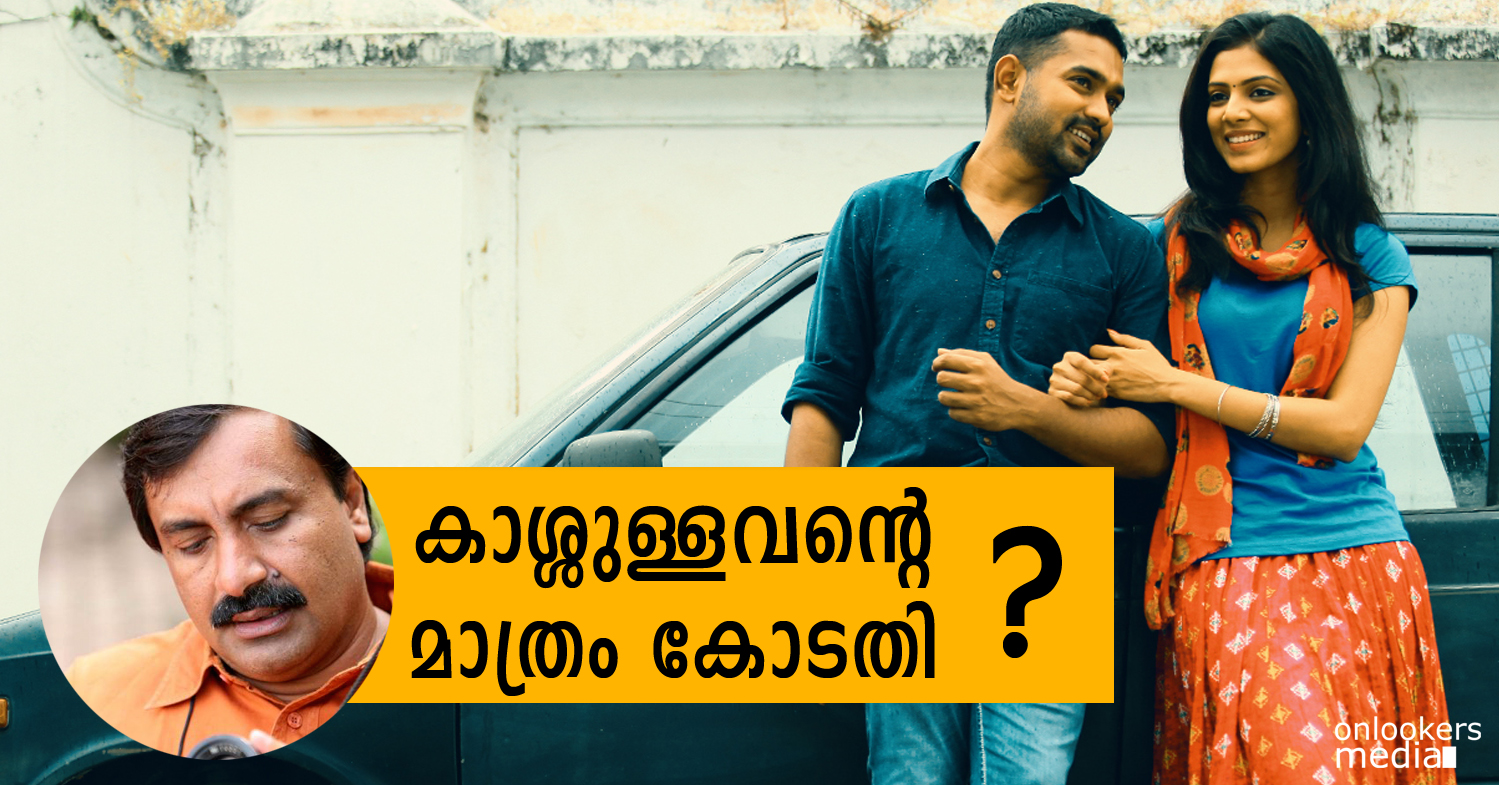 Is judiciary is only for wealthy people asks VK Prakash-Nirnayakam Malayalam Movie-Asif Ali-malavika-Onlookers Media