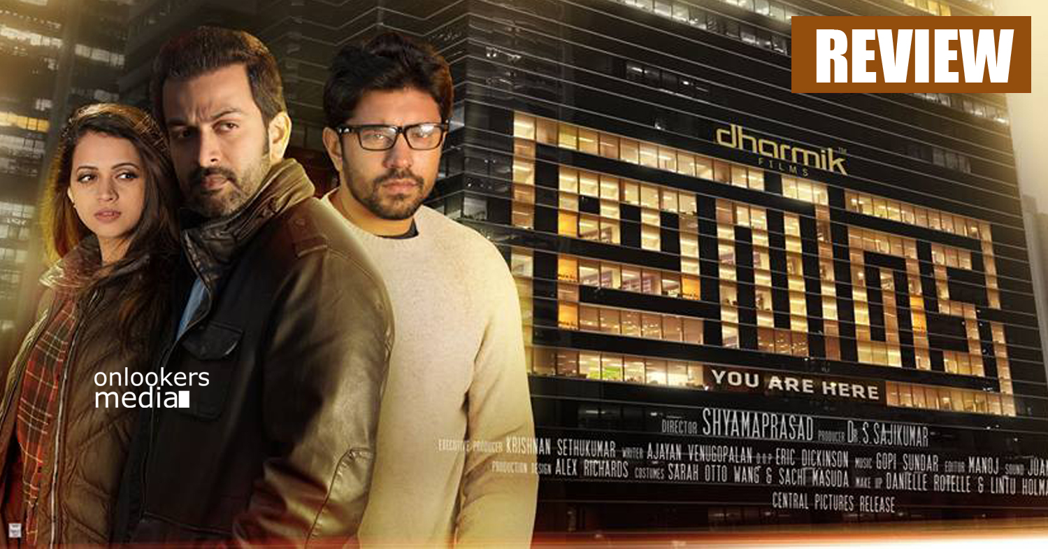 Ivide Review-Rating-Report-Prithviraj-Nivin Pauly-Bhavana-Malayalam Movie 2015-Onlookers Media