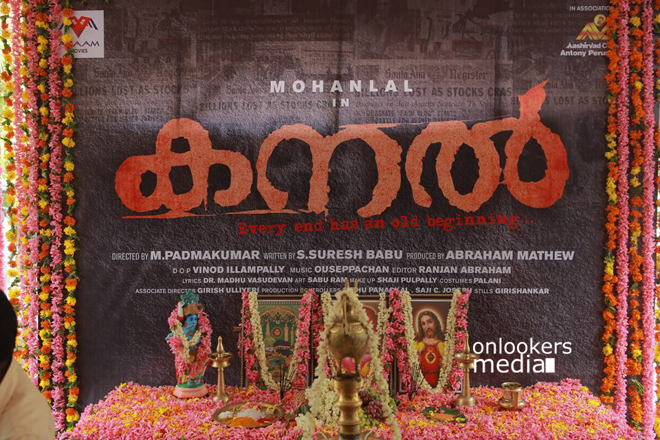 Kanal Pooja Stills-Mohanlal-Anoop Menon-Honey Rose-Sheelu Abraham-Malayalam Movie-2015-Onlookers Media