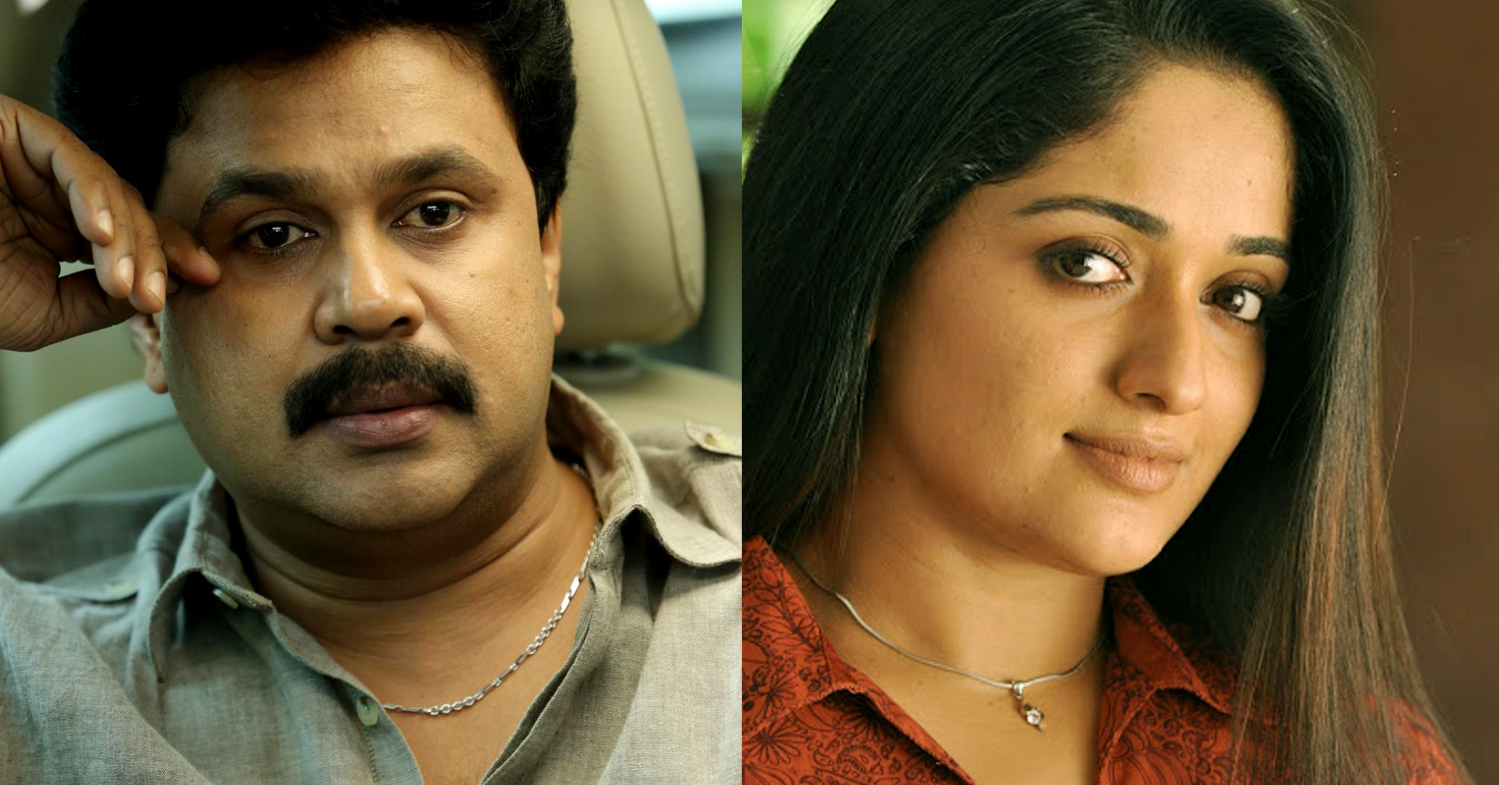 Kavya says she is waiting for someone and that is not Dileep-Kavya Madhavan Dileep Relation-Onlookers Media