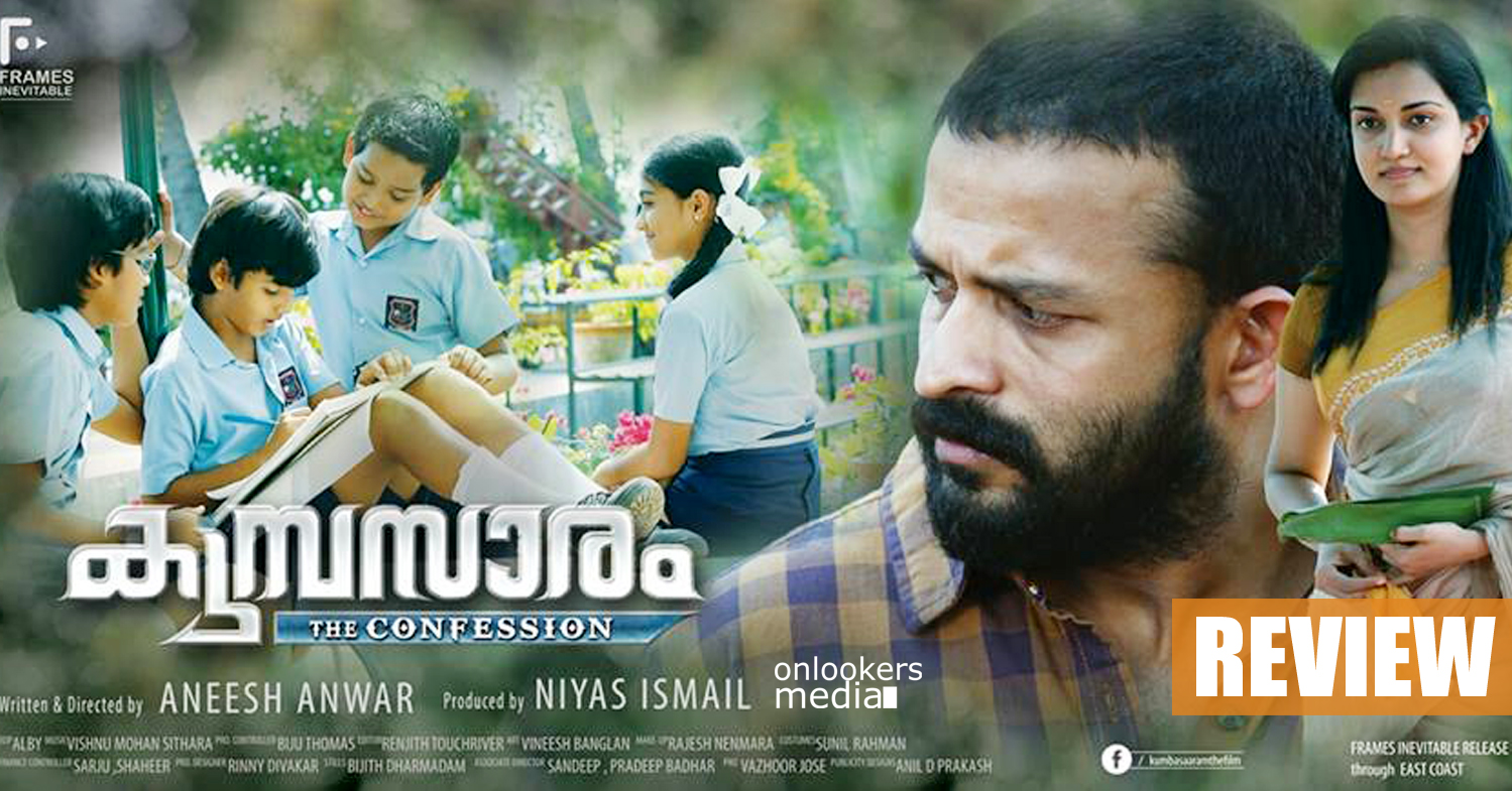 Kumbasaram Review-Rating-Report-Jayasurya-Honey Rose-Aneesh Anwer-Onlookers Media