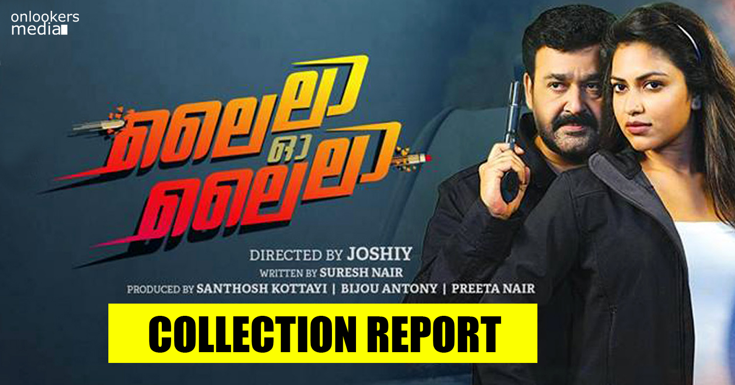 Laila O Laila Collection Report-Mohanlal-Amala Paul-Joshiy-Onlookers Media