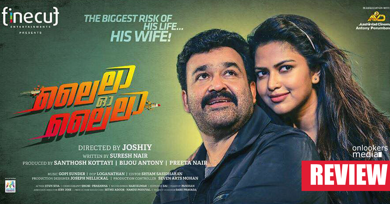 Lailaa O Lailaa Review-Rating-Report-Mohanlal-Amala Paul-Malayalam Movie 2015-Onlookers Media