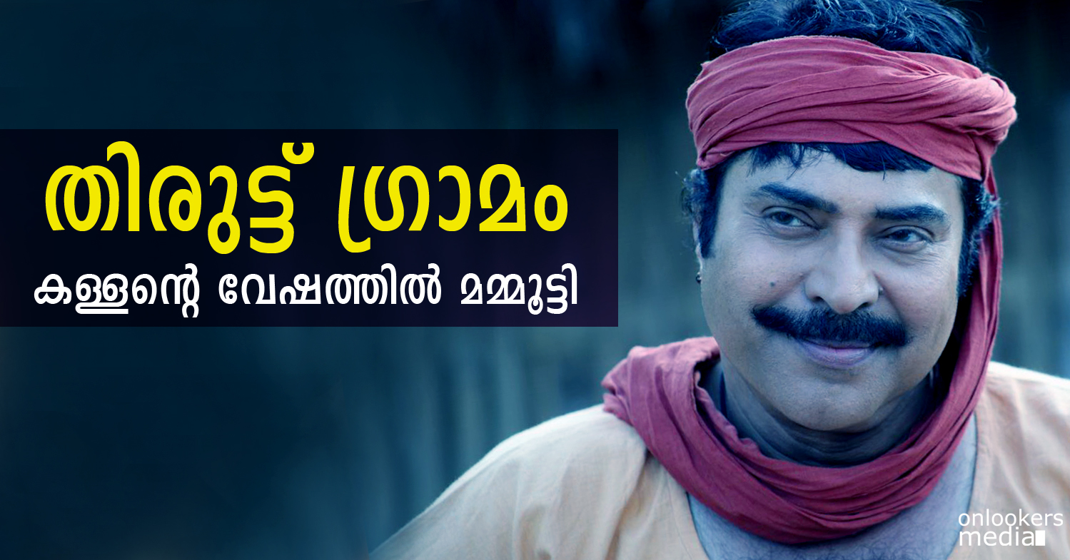Mammootty in Thiruttu Gramam-Stills-Images-Photos-Posters-Malayalam Movie 2015-Onlookers Media